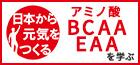 bnr_bcaa_1911